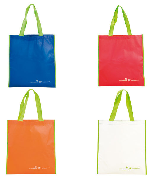 shopper ecologica in rpet
